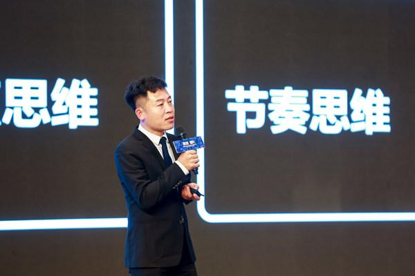 禾晟文化创始人张楠先生
