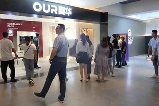 奥华优秀核心经销商参观9A级三面智能整装展厅