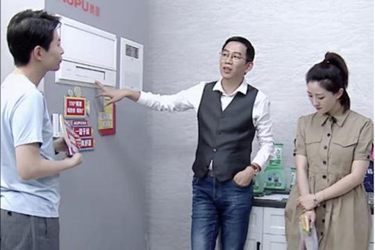 奥普家居在吴晓波直播间引起围观?背后是直播业态的改变
