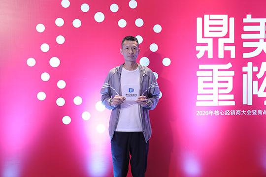 鼎美郑州经销商张允:时刻保持创新,迎合年轻人的需求