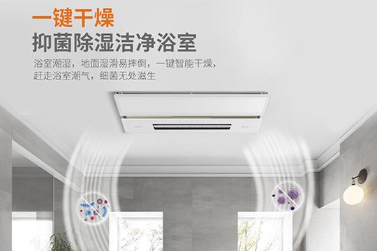 宽沐N20系列浴霸全新上市,探索舒适温暖沐浴!