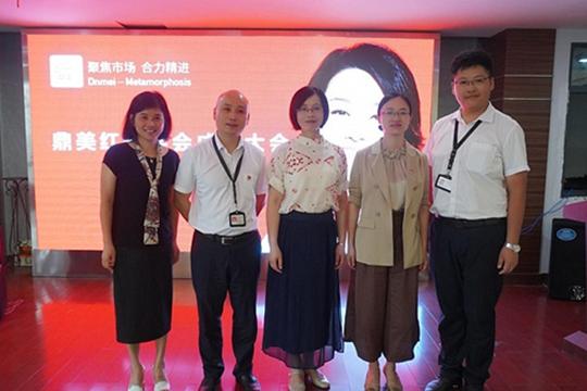 鼎美成立秀洲区首家企业红十字会 为社会做贡献