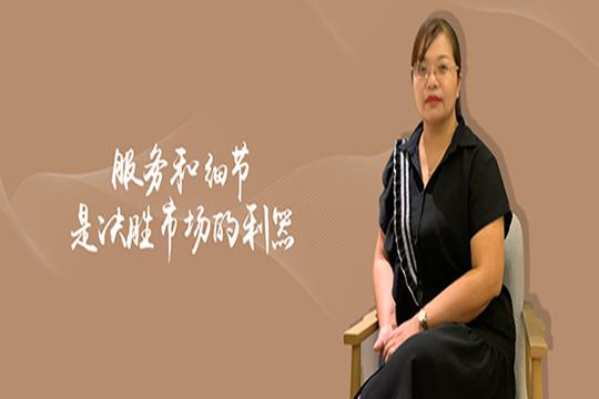 安徽淮北:服务和细节,是决胜市场的利器