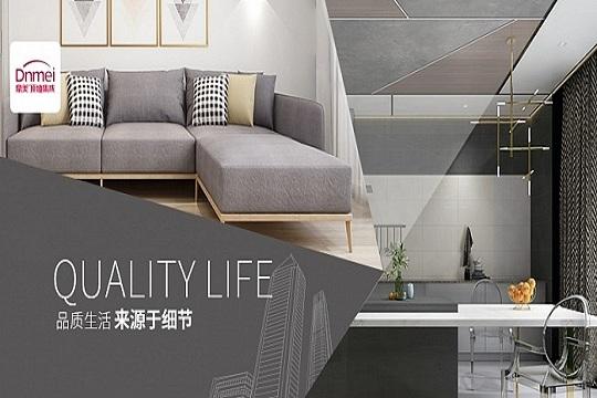品质生活 来源细节,鼎美为产品质量保驾护航!