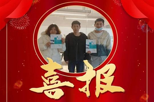 加盟签约 | 云南赵总:选择世纪豪门是成功的第一步!
