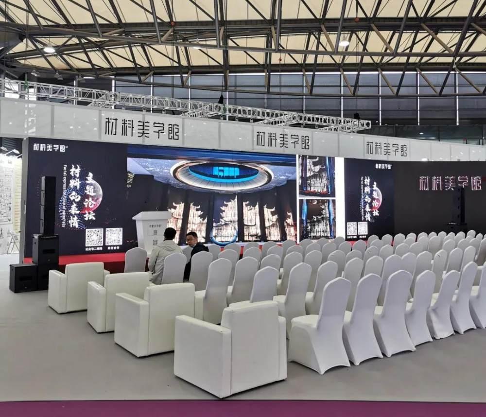 2021上海国际酒店工程设计与用品博览会