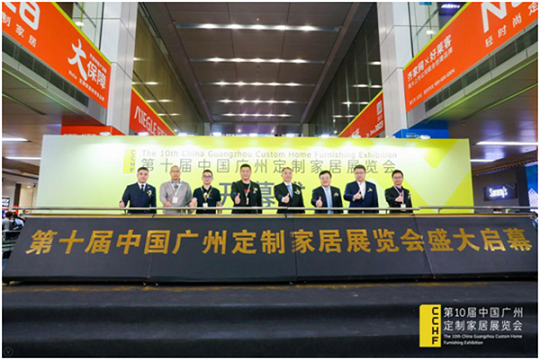 """定制行业开年大秀:第十届中国广州定制家居展""""升""""级亮相"""